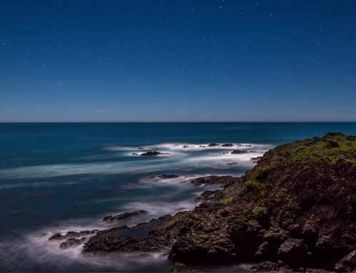 Why Tonight's Supermoon Lunar Eclipse Is Best at Sea Ranch